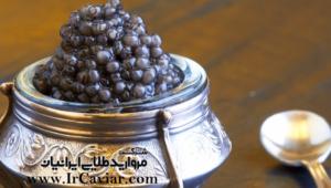 caviar-peg